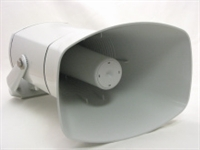 Picture of DNH DSP-15 sL (T) Horn Loudspeaker