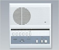 Picture of Aiphone LEF|Intermixed Loudspeaker Intercom